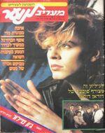 Japanese Magazine duran duran discogs duranduran.com music