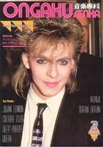 Ongaka senka 2 1985 magazine duran duran nick rhodes rare