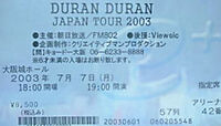 7 7 03 japan ticket edited edited