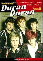 Duran Duran Archive Series (Vol. 8) book
