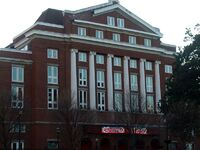 The Tabernacle, The Tabby theatre Atlanta wikipedia duran duran