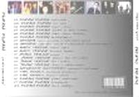Duran duran instrumental bootleg 1