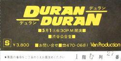 Ticket duran duran wikipedia japan flag 1982 Shibuya Kokaido Tokyo Japan