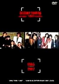 1985 Thru 1987 duran duran dvd