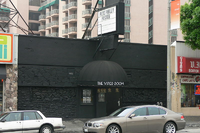 The Viper Room in Hollywood wikipedia duran duran 1