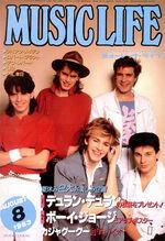 Duran-Duran-Music-Life---Augu-