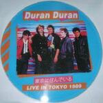 Live In Tokyo 1989 duran duran wikipedia bootleg discogs collection