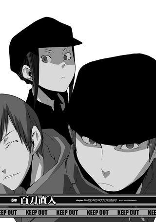 Durarara!! Light Novel v02 chapter 05