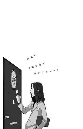 Durarara!! Light Novel v07 ordinary C