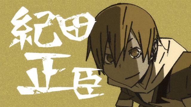 File:Masaomi.jpg