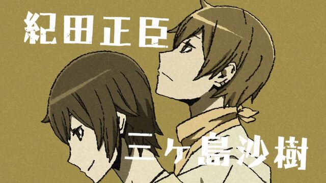 File:Saki-Masaomi II.jpg