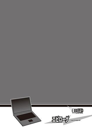 File:Durarara!! Light Novel v04 epilogue.jpg