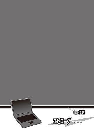 Durarara!! Light Novel v04 epilogue