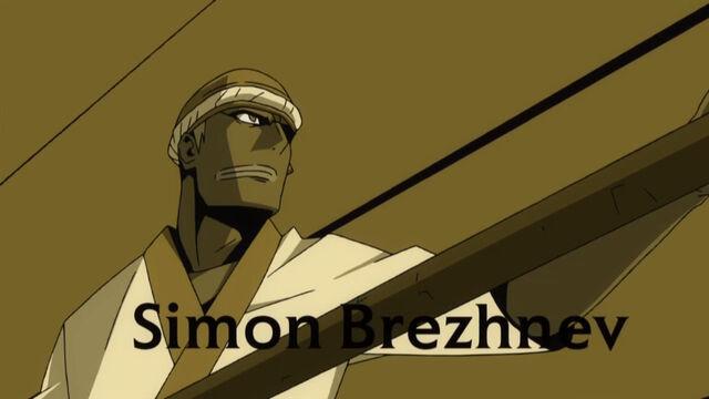 File:Simon II.jpg