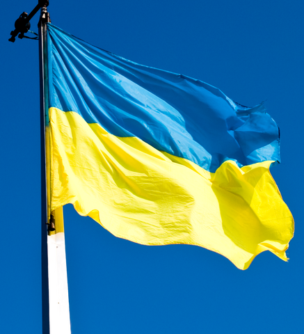 File:Ukrainian-flag.png