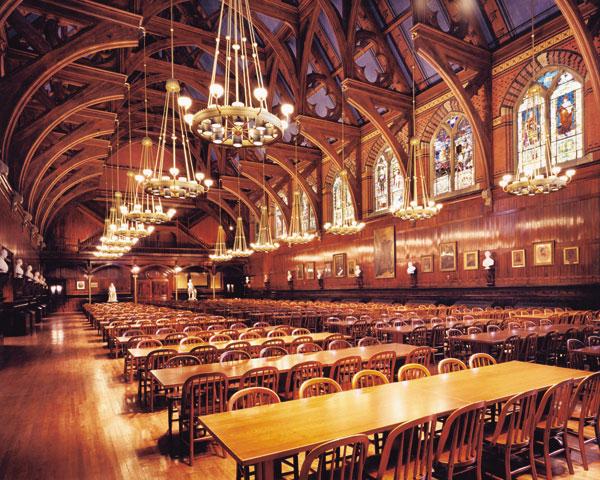 File:Dining hall.jpg