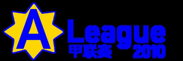 File:A-League logo.png