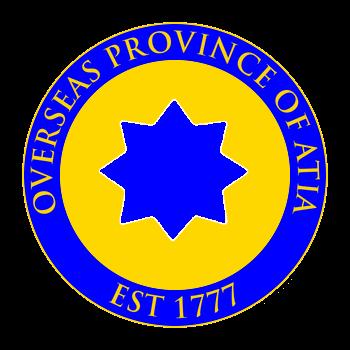 File:Provincial Seal of Atia.png