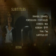 The Da Vinci Code - Subtitles Menu