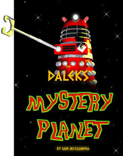 Mystery Planet Cover Small