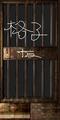 BH2T-DOOR14.png