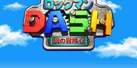 Mega Man Legends (video game)/Files/Rockman DASH (B&C)
