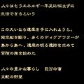 MML1-ST01 TextJP3.png