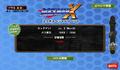 ZC-X-E3-2.png