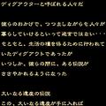 MML1-ST01 TextJP2.png