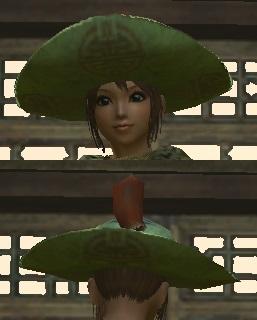 Jade cap f b view