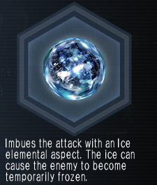 IceOrb