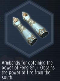 FengShuiGauntlets