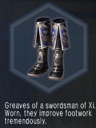 XiSwordsmanBoots
