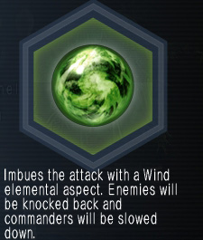 WindOrb