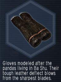 PandaGloves
