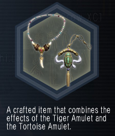 TigerTortoiseClaws
