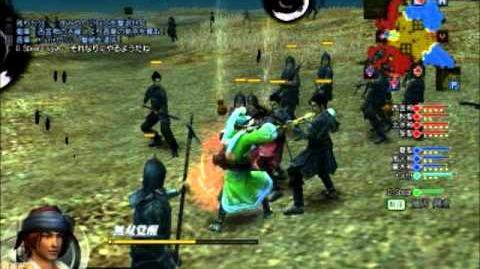Dynasty Warrior Online Z Ma Dai Moveset
