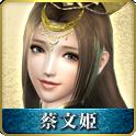 Caiwenji
