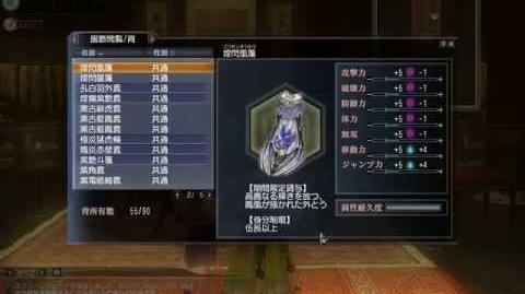 JP SSMOZ - Elder Stateman Appointment (Jin's Force)