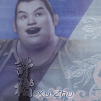 File:GreatClubXuZhuart.png