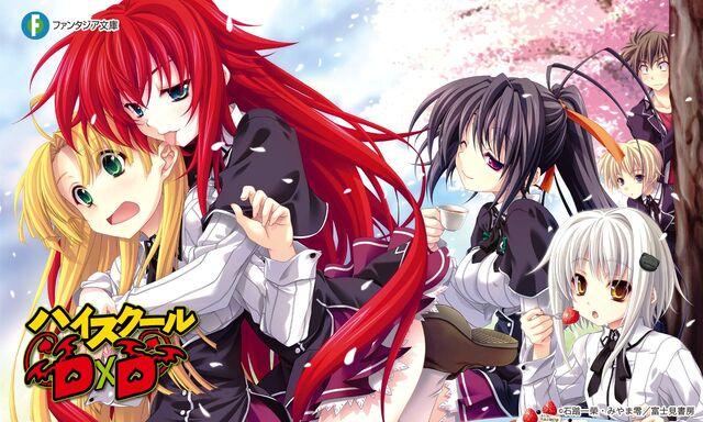 File:Highschool-dxd-season-3-akeno-6.jpg