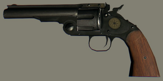 File:Rusted Quickshooter.png