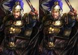 Cao Hong 2 (ROTK13PUK)