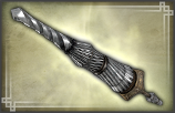 File:Lance - 2nd Weapon (DW7).png