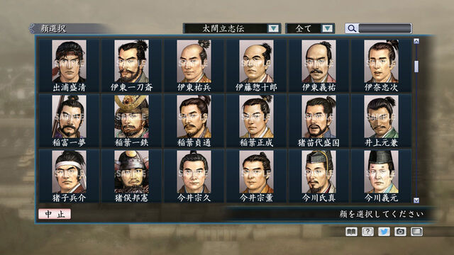 File:Portrait Set 107 (ROTKT DLC).jpg