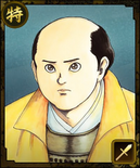 Ieyasu Tokugawa (1MNA)