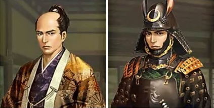 File:Mitsuhide-taikorisshidenv.jpg