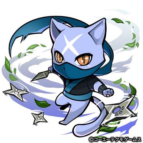 File:Sasuke Sarutobi (GDN).png