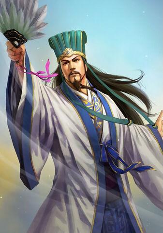 File:Zhuge Liang 3 (ROTK13 DLC).jpg