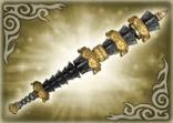 File:4th Weapon - Huang Gai (WO).png